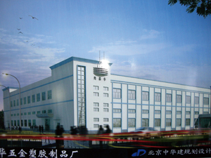 Ogawa Precision (HK) Co., Ltd. China Factory