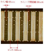 狭ピッチ配線技術、ICテスター バーンインボード